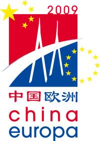 Sviluppo urbano sostenibile. Incontro e confronto tra Cina ed Europa