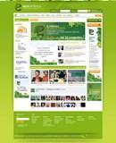 Nasce ECOCENTRICO, il portale che fa bene all'ambiente
