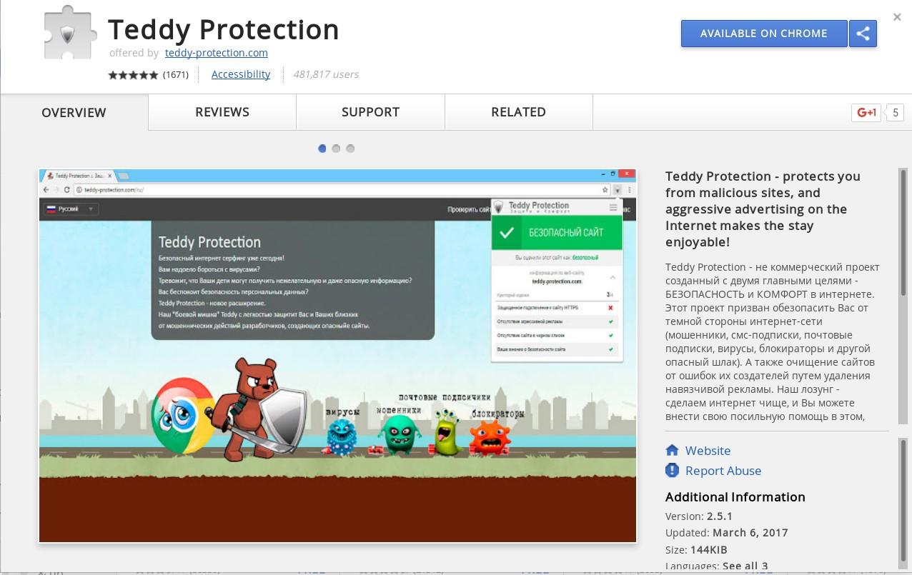 Stantinko, il malware nascosto nelle pubblicità che ha colpito 500000 utenti