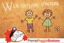 I FORWARD STUDIOS PALCO PER LE AUDIZIONI DEL PREMIO POGGIO BUSTONE 2016