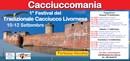 CACCIUCCOMANIA: 1° festival del tradizionale cacciucco Livornese. 10-12 Settembre, FORTEZZA VECCHIA LIVORNO