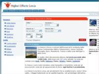 La Grecia e le sue isole online! Scopri la Penisola Ellenica con un click!