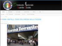 Il Sindacato Nazionale Guardie Giurate denuncia l'accordo truffa alla Securpol di Arezzo
