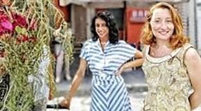 L'amica geniale sbarca a Ischia: così l'isola torna negli anni '50
